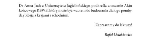 том-2-11