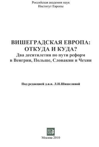 Российская-акаде-гл500
