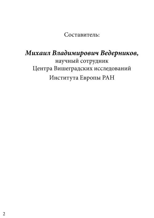 Bibliografija_2006-2016-(1)-2