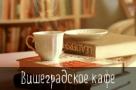 kafe_136x90